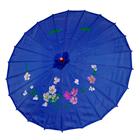 Китайский зонтик (синий)