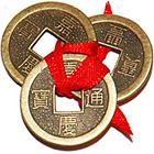 Три монетки, связанные ленточкой