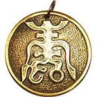 Чоу — древнекитайский символ долголетия