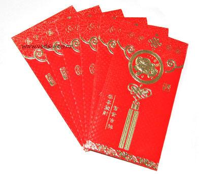 Денежные конверты (6 шт)