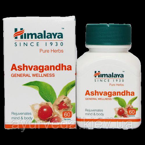 Ашвагандха Гималаи Ashvagandha Himalaya, 60 таб.