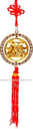 Подвеска с иероглифом счастья (золото)
