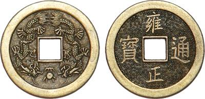 Монета счастья (4 см)